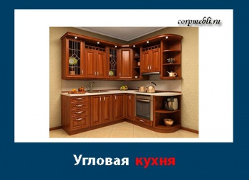 Угловая мебель для кухни - фото
