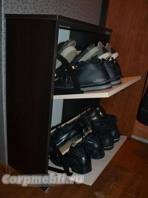 Обувница готова