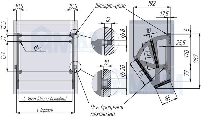Схема установки внутренних перегородок в обувницу